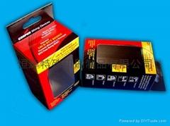 產品包裝彩盒