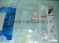 PVC透明膠盒PP膠盒塑膠盒包裝彩盒PET膠盒柯式印刷服務