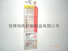 奶瓶包裝盒嬰儿奶瓶塑膠包裝盒PP環保膠盒