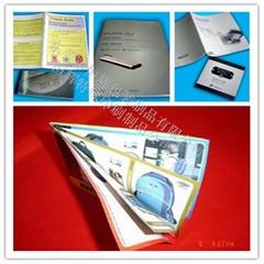 宣傳畫冊 產品說明書 紙品印刷服務