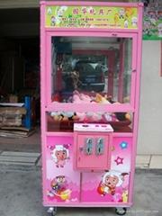 东莞市虎门园华玩具店