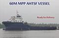 60m MPP AHTSF VESSEL