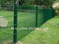 twin double wire fence