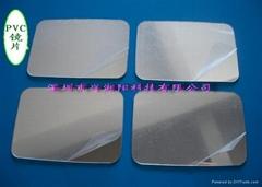 专业生产PVC镜片,PVC反光片