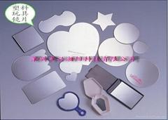 专业生产PC,PVC,PET反光片