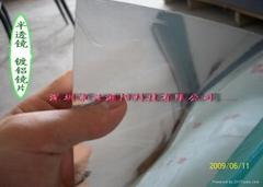 PVC镜片,PVC带胶镜片