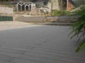 WPC decking board,Composite decking,WPC 1