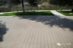 Outdoor Decking Flooring