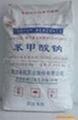 苯甲酸钠 1