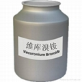 维库溴铵 1
