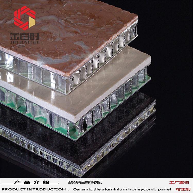 Aluminium Composite Panel with stone surface 4