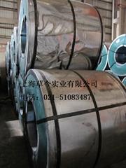 冷軋優碳鋼板