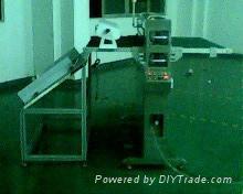 PET線路板靜電除塵機