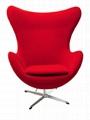 fiberglass egg chair turning leisure