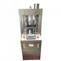 ZPS-8 小型旋转压片机