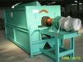 鐵礦選鐵機