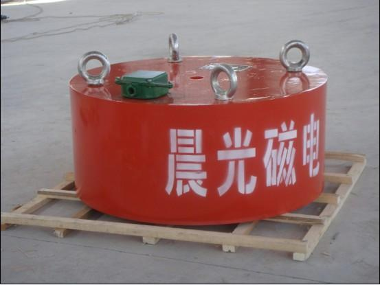 圓盤式電磁除鐵器 1