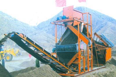 砂礦專業干選強磁選礦設備 1