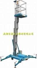 供应重庆高空作业平台