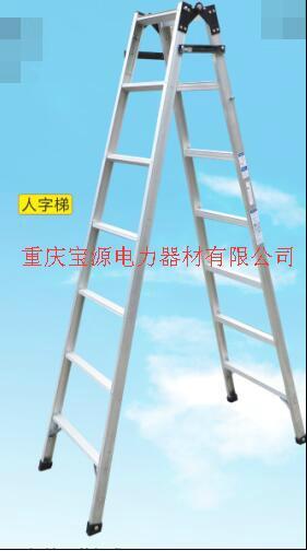 重庆直马梯 2