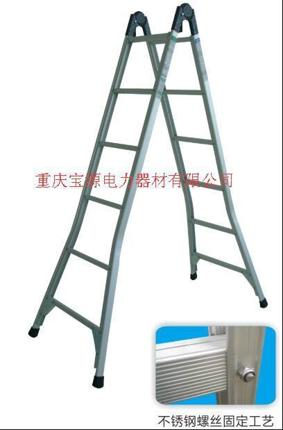 重庆关节梯 2