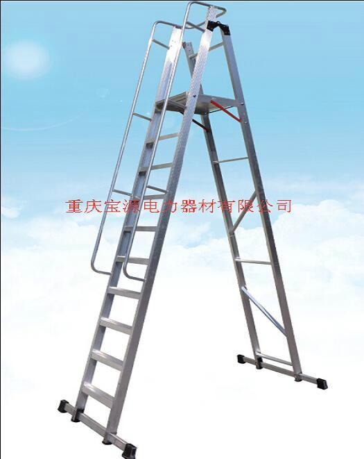 重庆铝合金平台梯 1