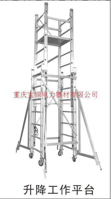 重庆仓储货架梯 2