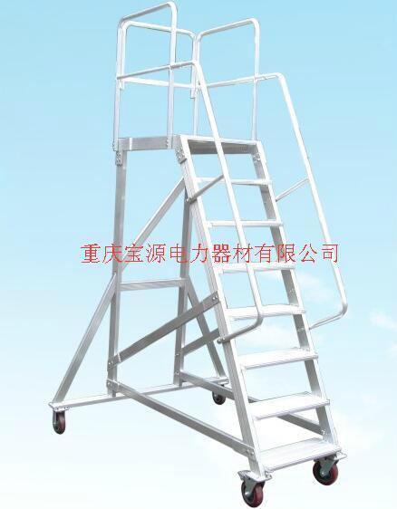 重庆仓储货架梯 1