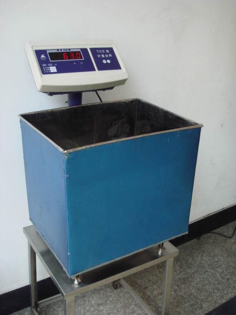 Electronic Platform 2