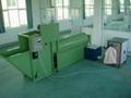 纖維球枕頭自動生產線
