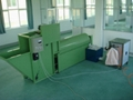 Automatic Fiber Ball Pillow Machine