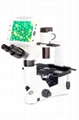 BestScope BLM-290 Digital LCD Inverted Biological Microscope with LCD Monitor 1