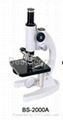 BestScope BS-2000A, B, C Biological Microscope