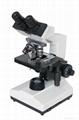 BestScope BS-2030 Biological Microscope
