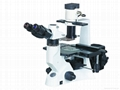 BestScope BS-7000B Inverted Fluorescent