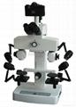 BestScope BSC-200 Comparison Microscope