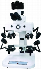 BestScope BSC-300 Comparison Microscope with nice quality