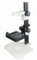 BestScope Stereo Microscope Acessories