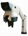 Bestscope BS-3070 Wide Field Stereo Microscope 3