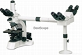 1.BS-2080MH Multi-Head Microscope optical system medical biological