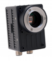 NEW Smart Industrial Digital Camera with FPGA