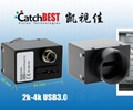 Jelly 4 USB3.0 line scan Camera 2K color camera MU3L2K7C(AGYYO)  3