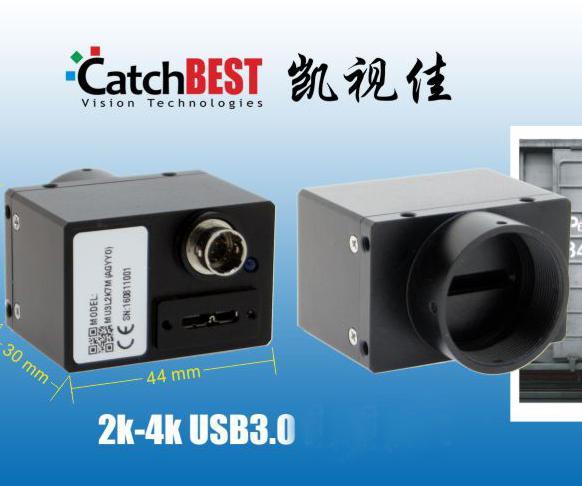 Jelly 4 USB3.0 line scan 4K camera MU3L4K3M(AGYYO) 1