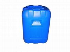 silane coupling agent:3-methacryloxypropyltrimethoxysilane