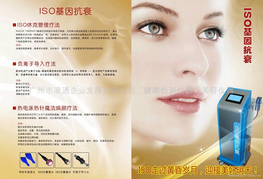 美肤基因美女素材