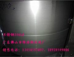 316L不鏽鋼帶