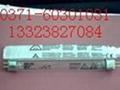 飛利浦實驗儀器燈管