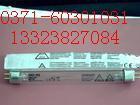 飛利浦TUV8W燈管
