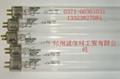 鄭州殺菌消毒燈管飛利浦燈管