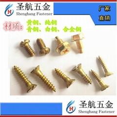 铜螺丝铜螺母铜螺钉